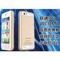 2.4寸屏 S9迷你超小袖珍智能安卓4.4超薄触屏联通3G 卡片手机