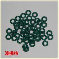 深圳澳佛特公司加工耐低温绿色HNBR橡胶O型密封圈