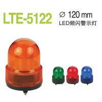 启晟LTE-5122 校车专用灯 岗亭设备专用灯 LED频闪警示灯 叉车灯