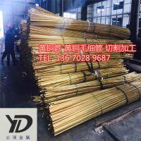 订做黄铜毛细管 H65黄铜毛细管规格7.0*0.5mm 厂家直销
