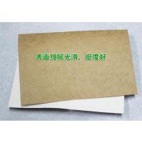 伽立进口牛皮纸经销商(在线咨询)|梅州牛皮纸|进口牛皮纸