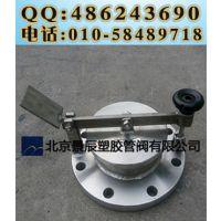北京景辰现货GLY-100/150脚踏式量油孔、铸钢量油孔