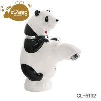 卡兰苏洗脸盆卡通水龙头卫生间面盆冷热幼儿园熊猫洗手盆创意儿童水龙头