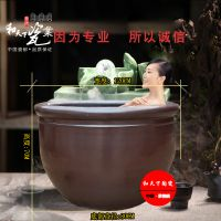 沃特玛 户外大浴缸独立式 休闲浴盆洗浴泡澡烧烤户外圆形创意浴缸