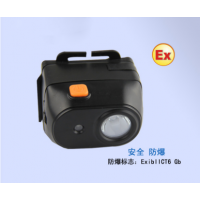 BAD308E-T防爆调光工作灯华荣防爆头灯