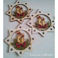 彩色圣诞铃铛挂件 木制挂件 节日挂件 圣诞礼品