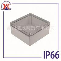 供应防水盒 200*200*95防水防溅密封盒 透明塑料插座暗盒 接线盒