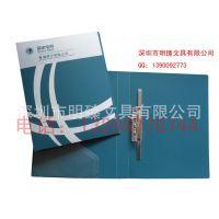 国家电网文件夹,国家电网资料册,国家电网档案盒,国网PP文件夹