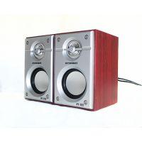 现代202 迷你音箱/笔记本木制多媒体小音响/USB低音炮便携对箱