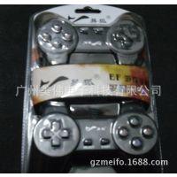 厂家直销 双打游戏手柄 电脑游戏手柄 两人用游戏手柄