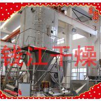 LPG系列高速离心喷雾干燥机-喷雾干燥制粒机制粒干燥设备