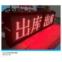 苏州厂家直销LED显示屏/电子看板/噪音屏