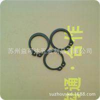 厂家紧固件批发 发黑卡簧 开口挡圈 DIN471轴用挡圈 公称直径26