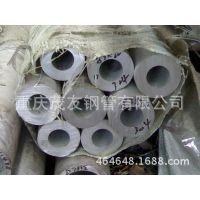 重庆不锈钢工业管现货批发销售