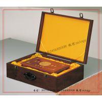 实木花梨木盒 实木花梨木礼品包装盒 高档实木花梨木盒厂家定做