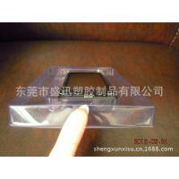 PVC电子吸塑泡壳 承接东莞长安塑料盒的专业厂家 来图来样定做