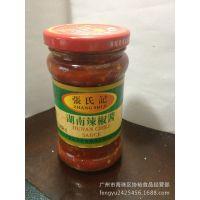 供应 湖南产地直供 质量好 畅销全国 正品  20瓶 张氏记辣椒酱