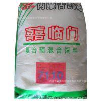 内蒙凯嘉牛羊兽药饲料添加剂预混浓配料奶牛1%复合预混料