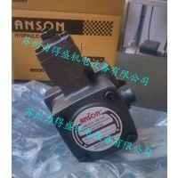 台湾ANSON安颂叶片泵VP5FD-A4-A2-50