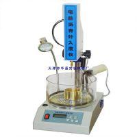 沥青针入度试验仪SZR-5/6/7型,试验仪器专业厂家报价15802215545
