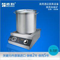 诺科SY-5012 商用酒店厨具设备 5000W商用电磁炉