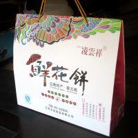 大礼包】鲜花饼960克(32枚 )云南特产 中秋节月饼送礼 玫瑰花饼