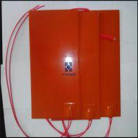 硅胶加热膜 户外融雪硅胶电热膜 品质保证