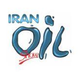 2016年中东伊朗石油天然气展览会