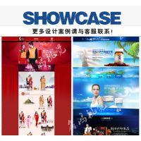 潍坊淘宝产品摄影微信图片拍照天猫首页设计详情页制作