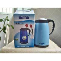 西安保温水壶 玻璃内胆2L升水壶保温杯壶印字批发