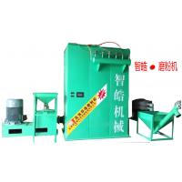 供应智皓600型pvc小白管磨粉机环保无尘