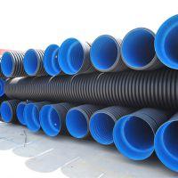 厂家生产hdpe双壁波纹管聚乙烯排水排污塑料管dn300