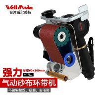 台湾WellMade品牌进口60X260mm气动砂带机拉丝机打磨WS-7621