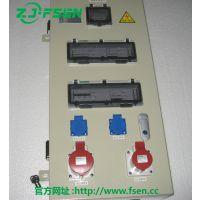 富森厂家批发双电源配电柜 FS-21动力柜 控制箱 控制柜