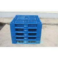 广汉市超市用塑料托盘,广汉市塑料托盘厂家,广汉市塑料垫板价格