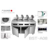 成都圣托电煲仔炉8头电煲仔饭机 全自动智能 数码多功能 商用BST-A08