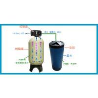 河南软化水设备厂家 小型软化水设备报价