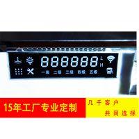SAJ/三晶 LCD专业定制厂家 工业净水器显示屏 LCD液晶屏