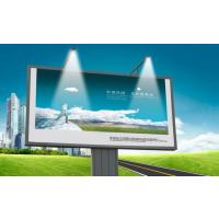 深圳户外广告喷绘价格如何?