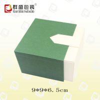 深圳包装盒厂家 抽屉纸质包装盒 精美手表盒 LOH-288