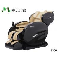 春天印象定时按摩椅盛大招商郑州市按摩椅代理商