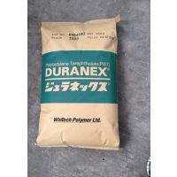 【热销733LD】PBT/日本宝理/733LD/耐水解/增强级