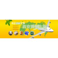 润雪生物 新品上市柚子皮提取物浓缩粉,厂家直销,满百包邮