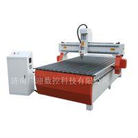 济南广迎GY1325木工雕刻机、厂家直销雕刻机、厂家供应多功能数控木工雕刻机。年中打促销。