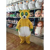 绿和卡通OSO熊卡通人偶服装玩偶衣服演出道具服饰动漫卡通人偶衣