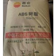 ABS 中石油吉化 0215F 注塑级、高刚性、耐高温、阻燃级
