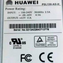 PSL130-AD-H S5624P S5648P 华为 Quidway 交换机电源模块