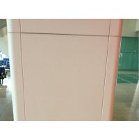 广东防火环保加油站铝单板 白色铝单板 欧佰天花铝单板厂家