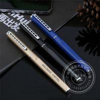 福州商务签字笔|笔海文具|商务中性笔