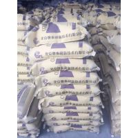 河南郑州水泥基自流平灌浆料 奥泰利C60高强灌浆料厂家及价格